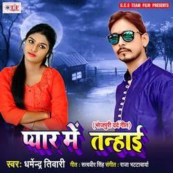 Pyar Me Tanhai songs