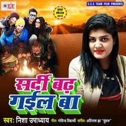 Sardi Bad Gail Ba songs