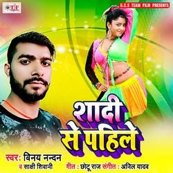 Shadi Se Pahile songs