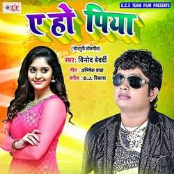 A Ho Piya songs