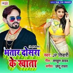 Bhatar Dosara Ke Khata songs