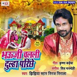 Bhauji Chalali Dulaha Pariche songs