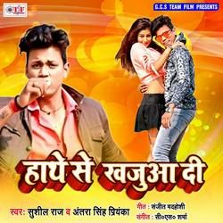 Listen to Apna Hathe Khajuaa Di songs from Hathe Se Khajua Di