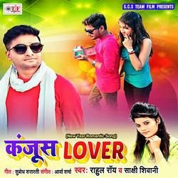 Kanjus Lover songs