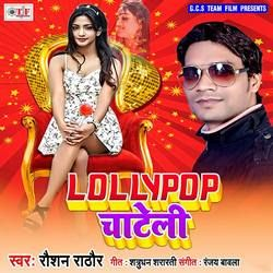 Lollypop Chateli songs