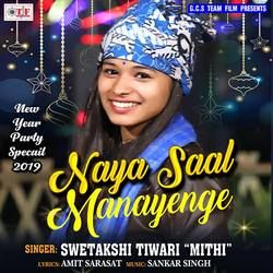 Naya Saal Manayenge songs