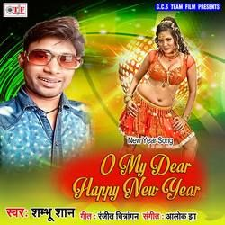 O My Dear Happy New Year songs