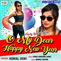 Oo My Dear Happy New Year songs