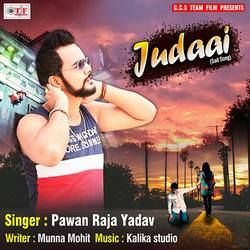 Judaai songs