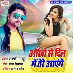Aankho Se Dil Me Tere Aayenge songs