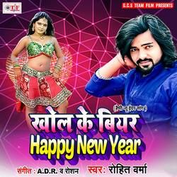 Khol Ke Beer Happy New Year songs