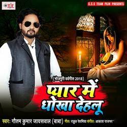 Pyar Me Dhokha Dehalu songs