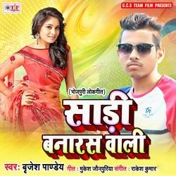 Saree Banaras Wali songs