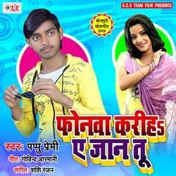 Fonawa Kariha A Jaan Tu songs