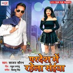 Pardesh Me Rahela Saiya songs