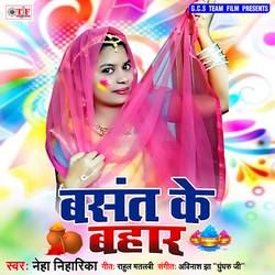 Basant Ke Bahar songs