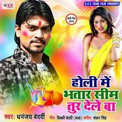 Holi Me Bhatar Sim Tur Dele Ba songs