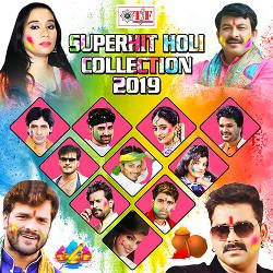 Holi Collection - 2019 songs