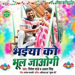 Bhaiya Ko Bhul Jaogi songs