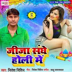Jija Sange Holi Me songs