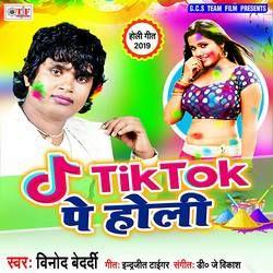 Tik Tok Pa Holi songs