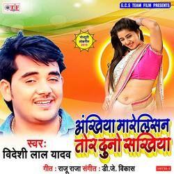 Ankhiya Marelisan Tor Duno Sakhiya songs