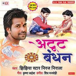 Atoot Bandhan songs