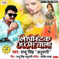 Kharkhatal Bhatar Mila Hai songs