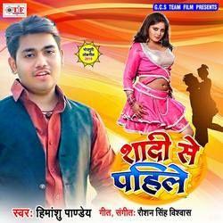 Shadi Se Pahile songs