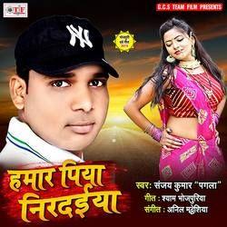 Listen to Ratiya Sutal Na songs from Hamar Piya Nirdaiya