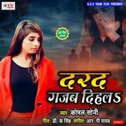 Darad Gajab Dihala songs
