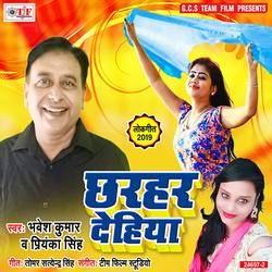 Chharhar Dehiya songs