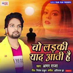 Wo Ladaki Yad Aati Hain songs