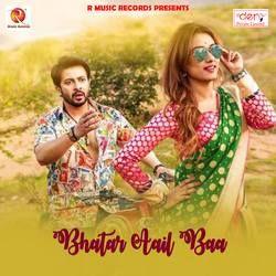 Bhatar Aail Baa songs