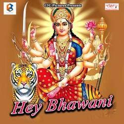 Hey Bhawani songs