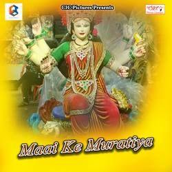 Listen to Jobana Ke Bima songs from Maai Ke Muratiya