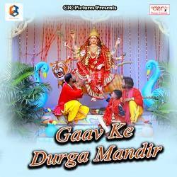 Gaav Ke Durga Mandir songs