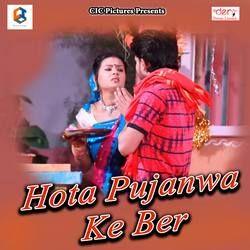 Hota Pujanwa Ke Ber songs