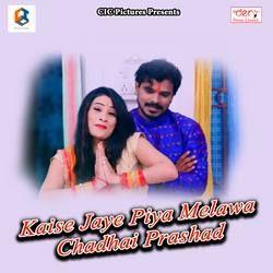 Kaise Jaye Piya Melawa Chadhai Prashad songs