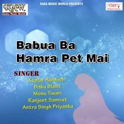 Listen to Chhod Da Kariyawa Bhatar songs from Babua Ba Hamra Pet Mai