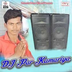 Listen to Kaise Jaib Devghar Nagariya songs from Dj Par Kamariya