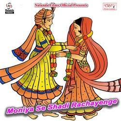 Moniya Se Shadi Rachayenge songs