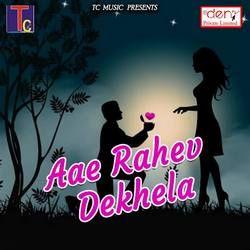 Aae Rahev Dekhela songs