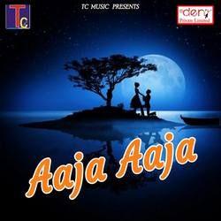 Listen to Dhadak Jathe O songs from Aaja Aaja