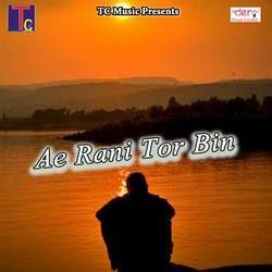 Ae Rani Tor Bin songs