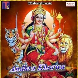 Andhra Khorwa songs
