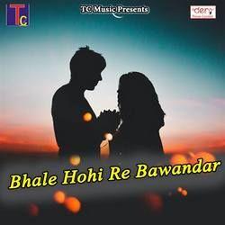 Bhale Hohi Re Bawandar songs