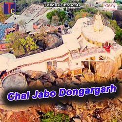 Chal Jabo Dongargarh songs