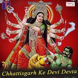 Chhattisgarh Ke Devi Devta songs