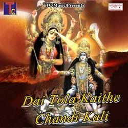 Listen to Dai Tola Kaithe Chandi Kali songs from Dai Tola Kaithe Chandi Kali